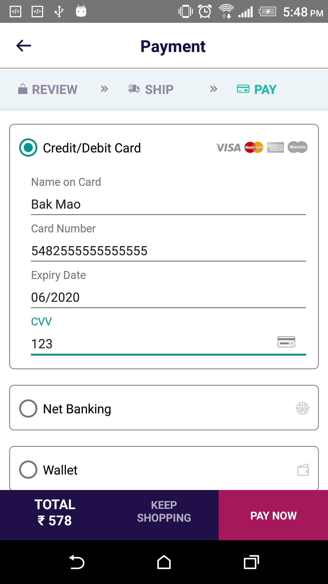 credit_card_own_ui