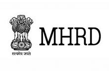 mhrd logo